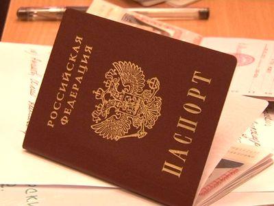 Что делать, если вы потеряли паспорт, а по нему взяли кредит?