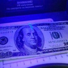 Как продать валюту, если купюры не понравились кассиру?