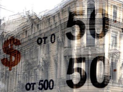 50 рублей за доллар