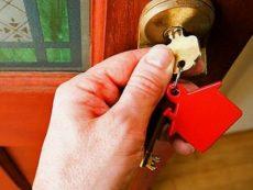 5 платежей, о которых умалчивают банки при оформлении ипотеки