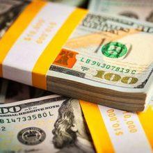 Что делать с долларом, купленным по высокому курсу?