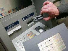 Как вернуть деньги, украденные с карты