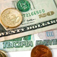 Доллару прочат рост в район 62 рублей
