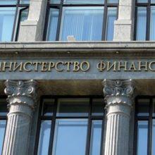Сторонники политики Минфина назвали новые правила игры на валютном рынке