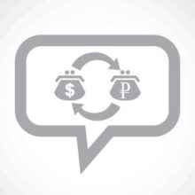Как формируются валютные курсы