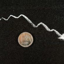 Россияне не заметили очередного падения рубля