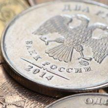 Банк России хочет создать конкурента Сбербанку в онлайн-платежах