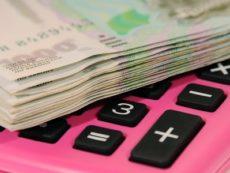 Как правильно погасить кредит