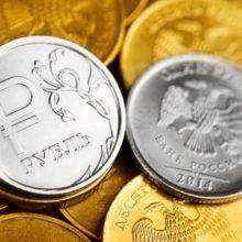Дальнейшее направление движения рубля зависит от итогов сегодняшнего заседания Банка России