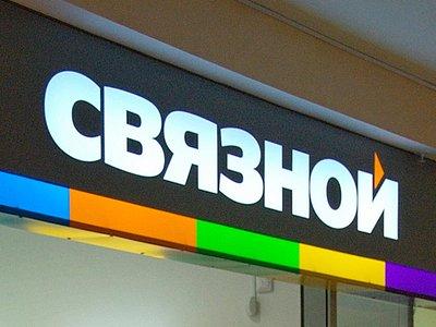 Отзыв лицензии связного банка