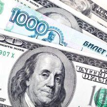 Прогнозы курса доллара на весну 2018 года