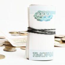 Прогнозы курса рубля на февраль, март, апрель 2019
