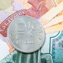 Возобновление валютных интервенций ЦБ пока не отразилось на курсе рубля
