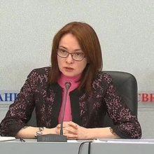 Набиуллина рассказала о разомкнутом «московском банковском кольце»