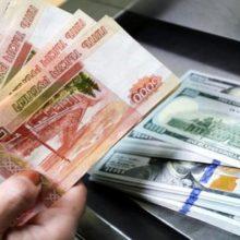 Нужно ли документально подтверждать законность дохода при обмене валюты?