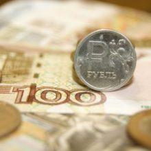 Прогнозы курса рубля на неделю и оставшиеся месяцы 2019 года