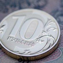 Рублю прогнозируют стабильность в первой половине лета и падение ближе к осени