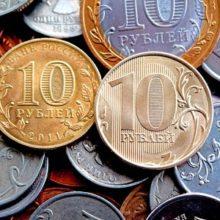 Поведение рубля на этой неделе определят внешние факторы