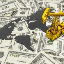 Прогноз курс доллара и цен на нефть на 2018-20 гг. от академиков РАН