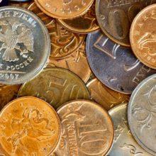 Укрепившийся в понедельник рубль может развернуться вспять