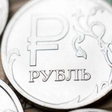 Путь длиной в 700 лет: возникновение и трансформации российского рубля