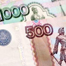 Рубль вернулся к снижению