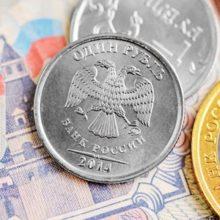 Банк России готовится запустить единый реестр вкладов физлиц
