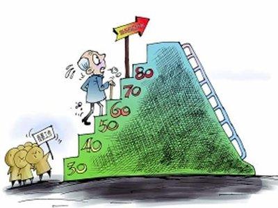 Выбор накопительной части пенсии продлен