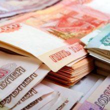 Эксперты уверены в способности рубля противостоять вызовам до, как минимум, 15 января
