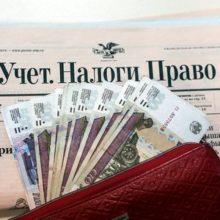 В чем различие и сходство банковских штрафов и пеней