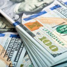 Прогнозы курса доллара на пятницу, 11 января 2019