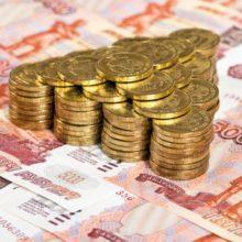 Эксперты разъяснили, почему Резервный фонд уменьшился в 3,7 раза
