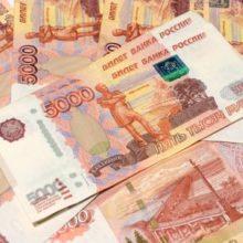 Рубль дорожает, но говорить о долгосрочном тренде преждевременно