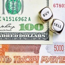 Ход сегодняшних валютных торгов будет определяться ценами на нефть, санкционными угрозами и аукционами Минфина