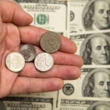 4 прогноза курса рубля на осень 2018 от известных экономистов