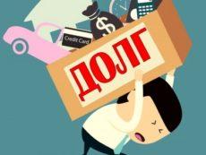 Как не попасть в кредитную кабалу: советы должникам
