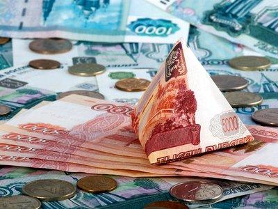 Финансовая пирамида