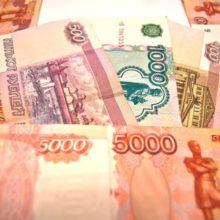 Аналитики не могут прийти к единому мнению относительно ближайших перспектив рубля