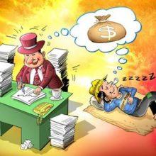 8 примеров, как отличается мышление богатых и бедных
