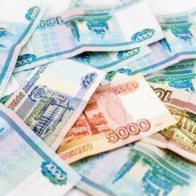 Рубль падает, но отскок по-прежнему возможен