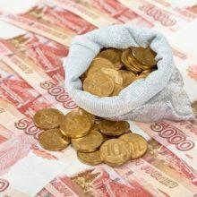 Эксперты допускают укрепление рубля в январе 2019