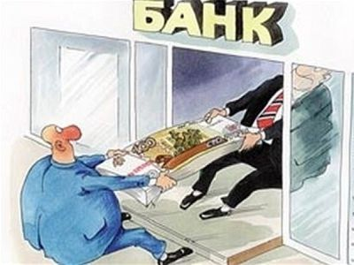 komissii-v-banke
