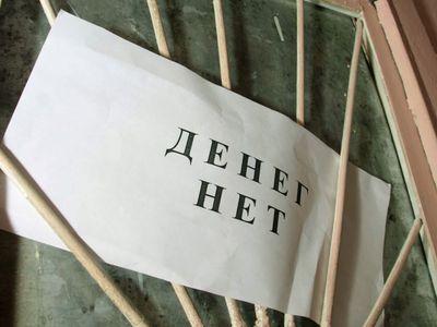 deneg-net