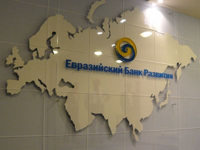 evraziyskiy-bank-razvitiya