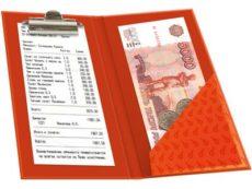 Финансовый этикет в ресторане: кто платит, когда приносят счет