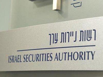 Israel Securities Authority