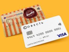 Кредит без процентов: что такое карта рассрочки, и стоит ли ее открывать