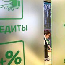 О печальных последствиях отсутствия дешевых кредитов в России