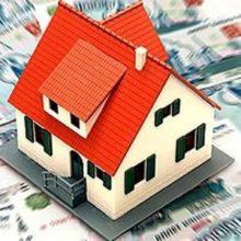 Как получить вычет на земельный налог с «бесплатных» шести соток