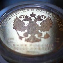 Резервный фонд прекратил существование: где Россия возьмет деньги на новый кризис
